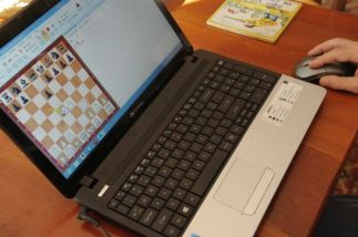 laptop chess