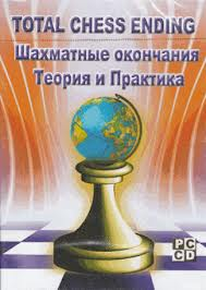 total chess ending cover 2
