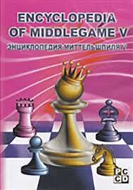 encyclopedi of middlegame 5
